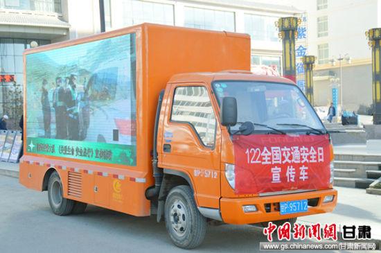 甘南州临潭县藏金阁娱乐注册交通安全整治工作纪实