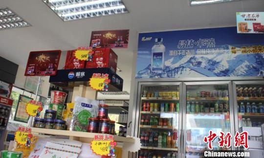 图为福建厦门设甘肃农牧品便利店,以此作为形象展示店。(资料图) 钟欣 摄