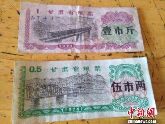 """图为农民曾新民保留至今的""""甘肃省粮票""""。 曾新民 摄"""