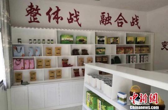 图为甘肃陇南市宕昌县的电商农产品展示。(资料图) 钟欣 摄
