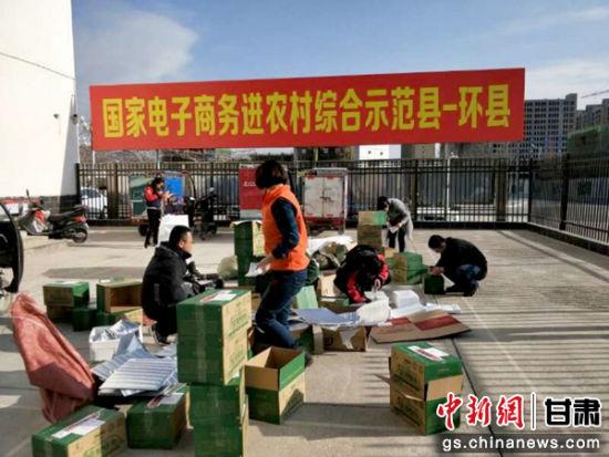 截至2018年12月底,环县累计建成村级电子商务服务点174个。 钟欣 摄.jpg