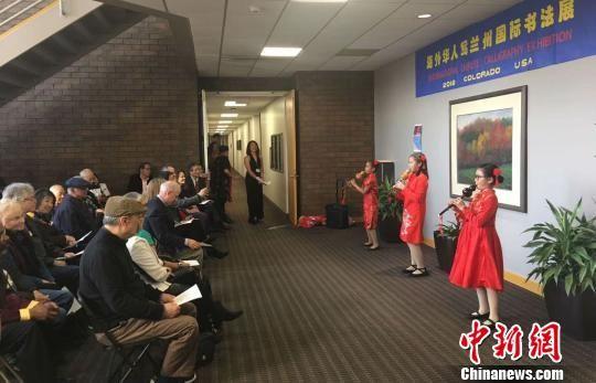 《海外华人写兰州国际书法展》活动现场的节目表演。 钟欣 摄