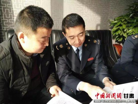 张掖市甘州区税务局到张掖欣荣商贸开展普惠性减税政策宣传。