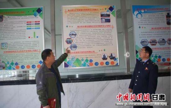 杨强介绍企业发展情况。