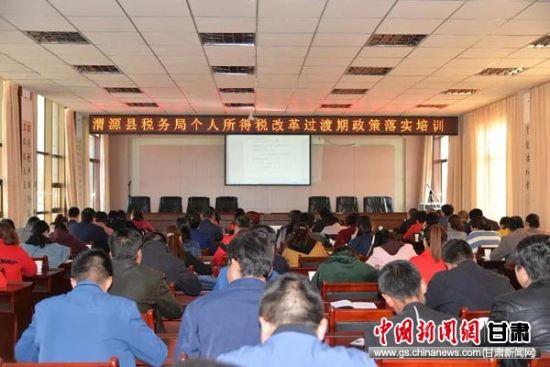集中组织纳税人开展个税培训。