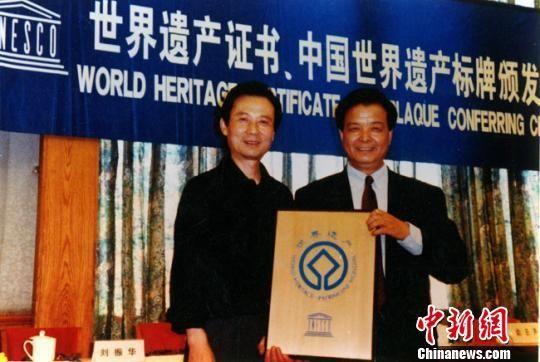 1999年,李最雄代表敦煌研究院在人民大会堂领取《世界遗产》证书。(资料图) 敦煌研究院供图 摄