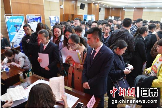 图为甘肃建投招聘专区挤满了应聘者。