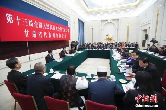 3月9日,十三届全国人大二次会议甘肃省代表团举行全体会议,审议全国人大常委会工作报告,并对中外媒体开放。中新社记者 王骏 摄