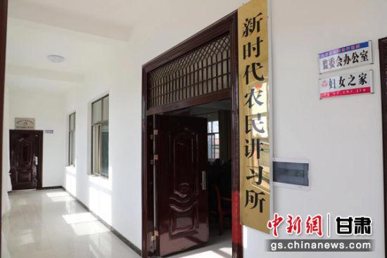 镇原县平泉镇南徐村新时代农民讲习所。</p><p>李彬 摄