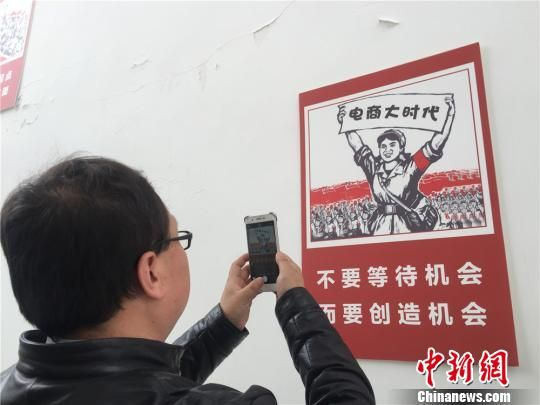 图为游客拍摄电商标语。 史静静 摄