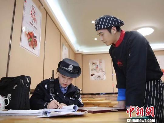 图为刘兰香在社区登记备案信息。 甘肃省公安厅供图