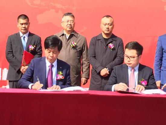 签订合作协议