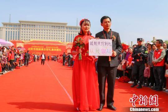 2018年5月4日,甘肃庆阳市举办了移风易俗青年先行集体婚礼,54对新人参加婚礼并承诺抵制天价彩礼,从我做起。(资料图) 陈飞 摄