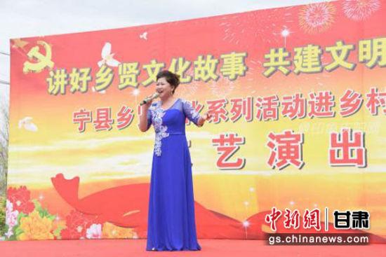 宁县乡贤文化系列演出。