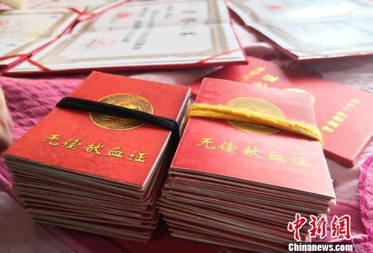 图为夫妻两人献血证。 刘玉桃 摄