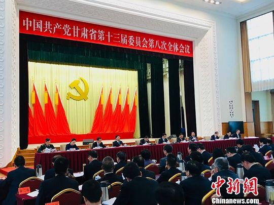 4月12日,中国共产党送体验机无需申请省第十三届委员会第八次全体会议在2018注册送白菜网站举行。艾庆龙 摄