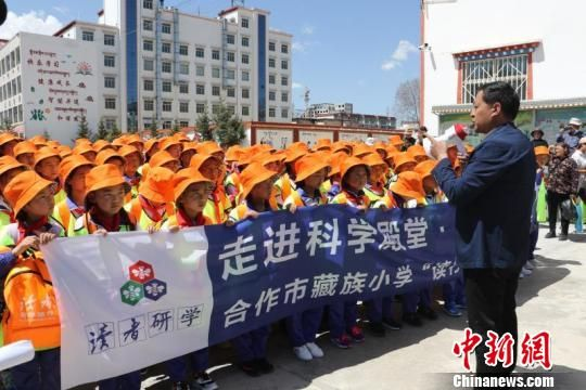 """图为甘肃藏区百余学子体验""""读行北京""""启动仪式。 钟欣 摄"""