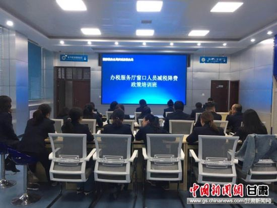 图为庆城县办税服务窗口工作人员利用晚上空闲时间,组织开展业务培训。