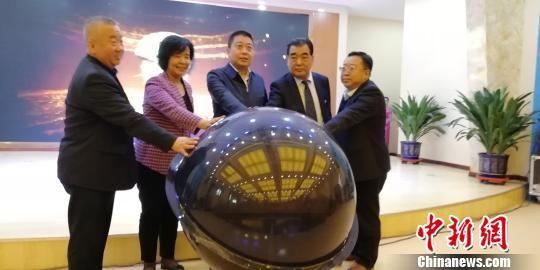 """图为""""天祝原生""""文旅农区域公共品牌启动仪式现场。 崔琳 摄"""