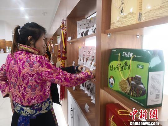 """图为客户在实体店了解""""天祝原生""""文旅农区域公共品牌特色产品。 崔琳 摄"""