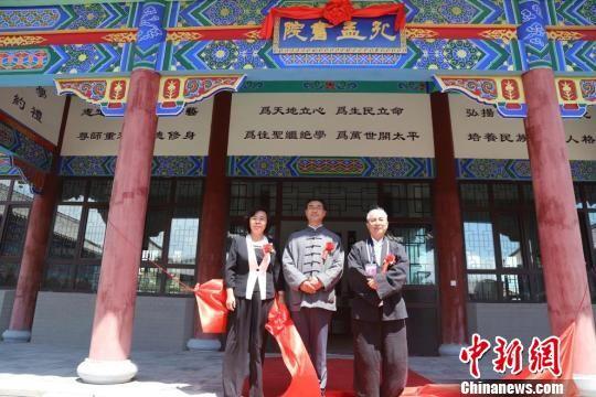 图为张掖市孔孟书院揭牌成立。 南如卓玛 摄