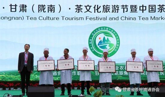 甘肃省茶叶流通协会会长唐陈�给三等奖获得者颁奖