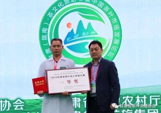 中华全国供销合作总社杭州茶叶研究院博士、中国茶叶流通协会专家委员会主任张士康给一等奖获得者颁奖