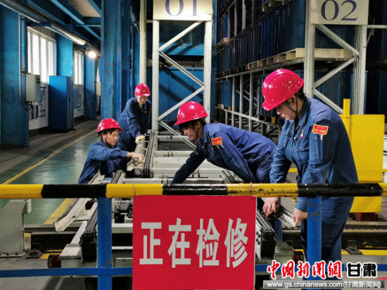 女职工服务队检修后勤保障队。