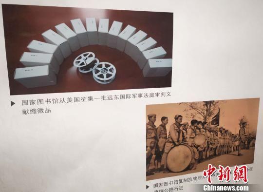 """图为现场展出""""革命文献与民国时期文献保护计划""""历时八年整理搜集的部分珍贵史料。 南如卓玛 摄"""