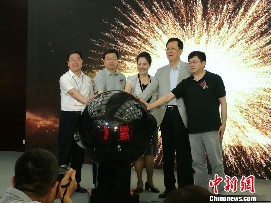 《读者》累计发行突破20亿册发布会现场 郑小红 摄