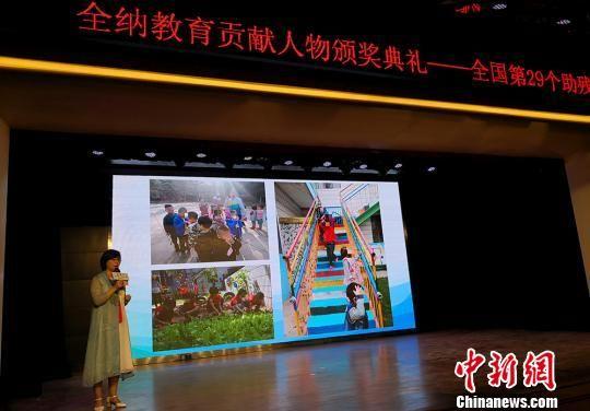 图为教育工作者分享他们在推进全纳教育中的故事。 刘玉桃 摄