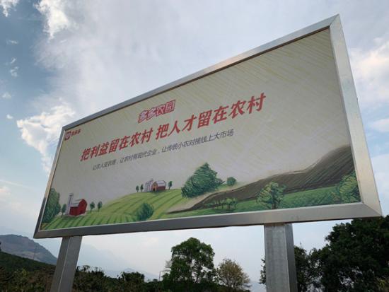 拼多多与中国农业大学签署战略协议 培养千名新