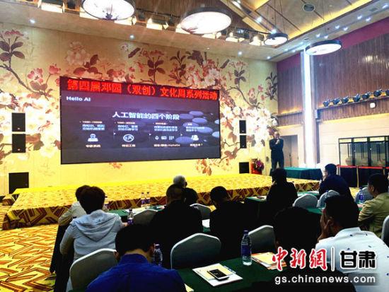 杭州人�c物科技有限公司CEO屈迪在�V告行�I大��上分享。 高康迪 �z