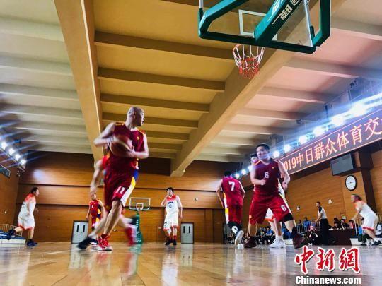 图为2019年中日群众体育交流活动(中国站)篮球比赛实况。 艾庆龙 摄