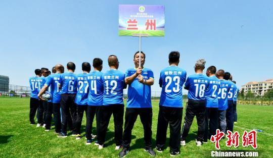 中华杯足球赛每年举办一次,参赛的队员大部分为退役的国家或省足球队队员。兰州体育局供图