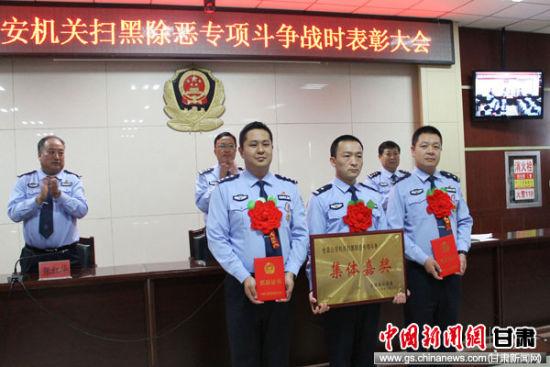 武威古浪县公安局召开扫黑除恶专项斗争战时表