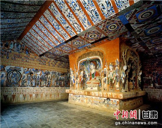 敦煌研究院携手星愿基金启文化遗产保护和教育