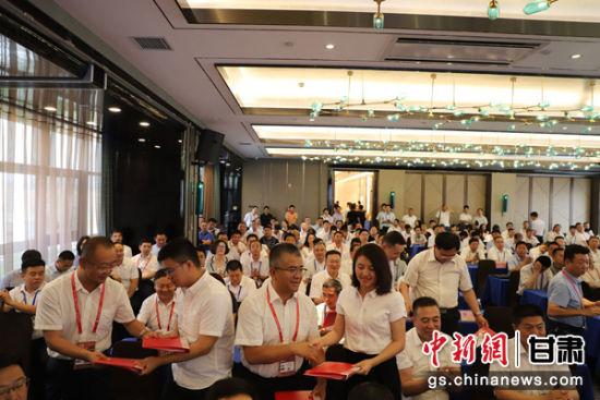 图为张掖市招商引资项目推介暨签约仪式现场。