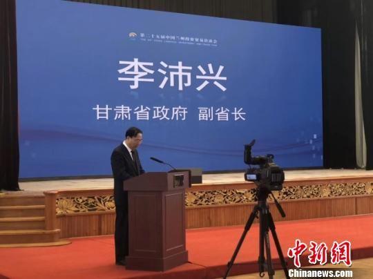 图为甘肃省副省长李沛兴在会上致辞。 钟欣 摄
