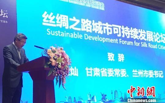 图为甘肃省委常委、兰州市委书记李荣灿致辞。 张婧 摄