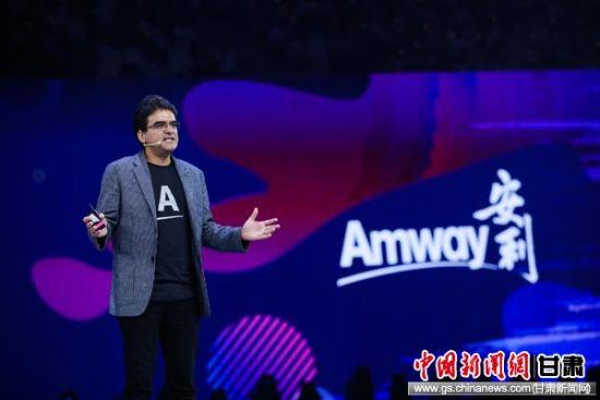 图为安利全球首席执行官潘睦邻在2019安利中国年会发表演讲。