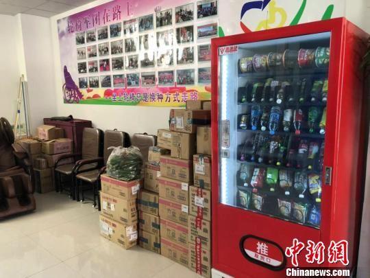 基地里的自动售货机。 王祖敏 摄