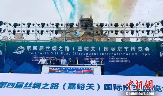 8月23日,第四届丝绸之路(嘉峪关)国际房车博览会举行。图为开幕式现场。(资料图) 艾庆龙 摄
