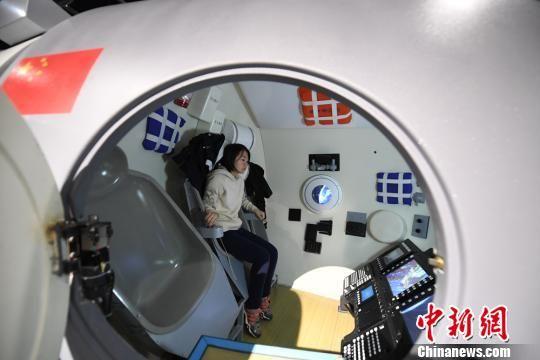 """""""神舟飞船与空间实验室""""亮相甘肃,参观者进入内部感受。(资料图) 杨艳敏 摄"""