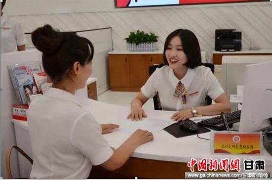 浙商银行兰州分行正在为贷款人办理业务。