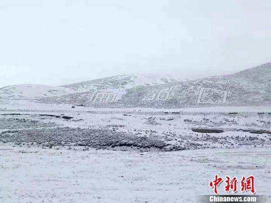 """图为10月6日,甘肃张掖市民乐县扁都口一片""""雪国世界""""。 钟欣 摄"""