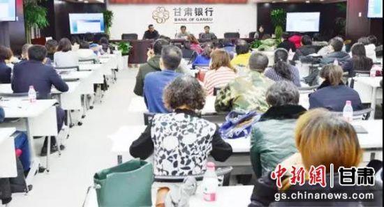 省税务局第二税务分局在甘肃银行开展个税远程视频培训。