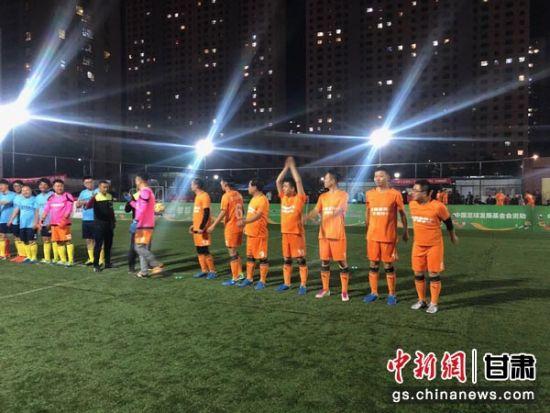 图为入场后双方球员握手致意。徐雪 摄