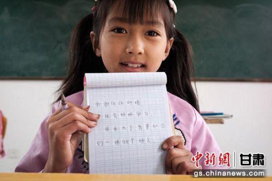 甘肃庆阳市环县曹李川村小学学生用稚嫩的笔迹表达谢意。辛荣钰 摄