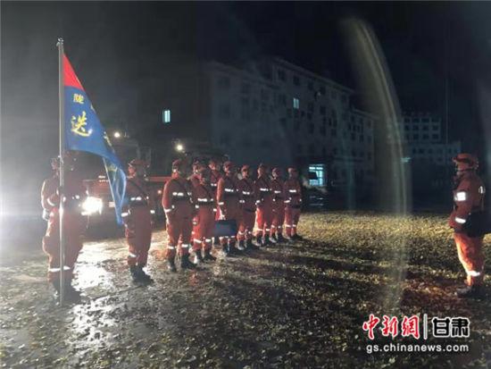 甘肃甘南州夏河县发生5.7级地震,甘肃省森林消防总队立即启动应急预案。